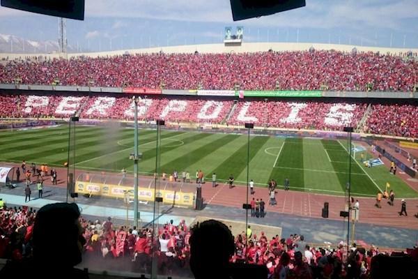 هزینه اجاره استادیوم آزادی برای فینال: 112 میلیون تومان