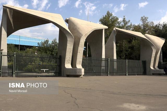 ششمین جشنواره خیرین و واقفین دانشگاه تهران برگزار می گردد