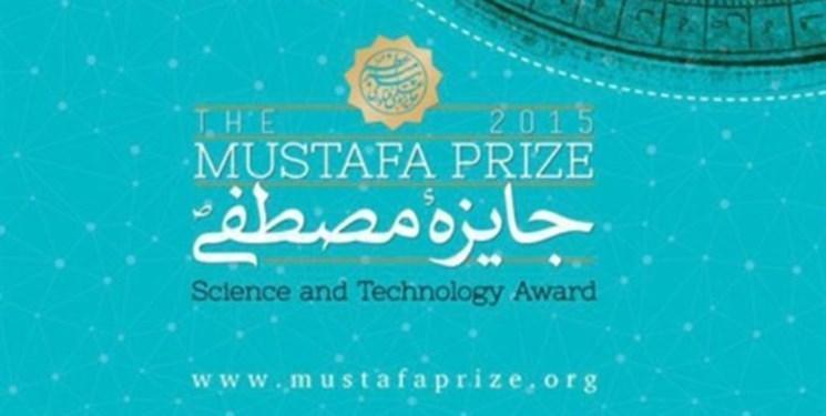 تشکیل کمیته ای برای توسعه نقش زنان دانشمند در دنیا اسلام