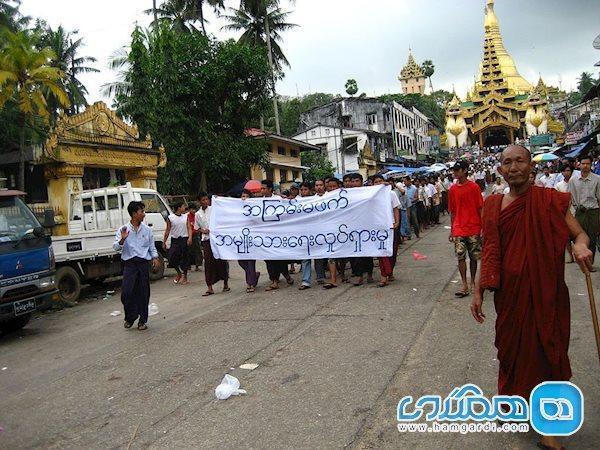 آشنایی با کشوری زیبا در آسیای شرقی، میانمار امروز و برمه دیروز