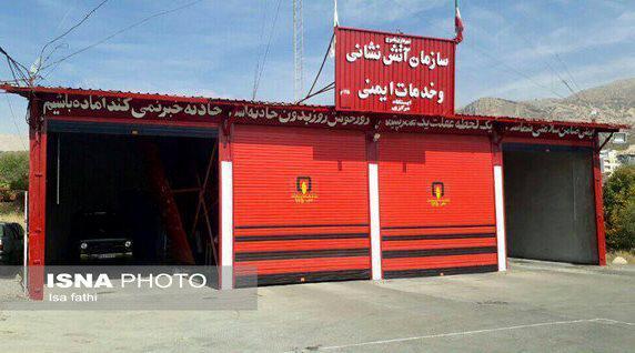 جذب سرباز آتشنشان در روستاها