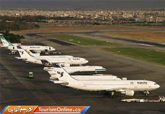 اطلاعیه فرودگاه امام درباره تغییر ساعت رسمی کشور