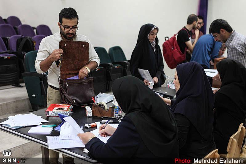 تکمیل ظرفیت رشته های با آزمون دانشگاه آزاد تا 6 مهر ادامه دارد