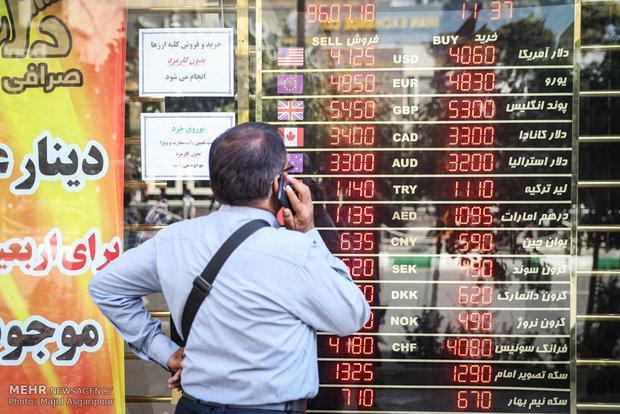 افزایش نرخ مبادله ای دلار و یورو، کاهش قیمت رسمی پوند