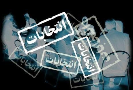 ثبت نام 23 داوطلب نمایندگی مجلس یازدهم در استان مرکزی