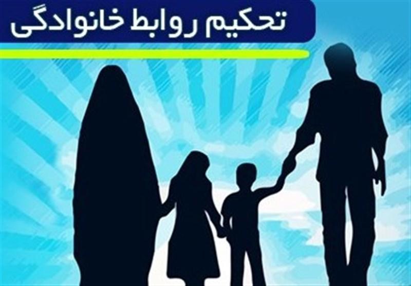 8 گام ضروری برای تحکیم پایه های خانواده