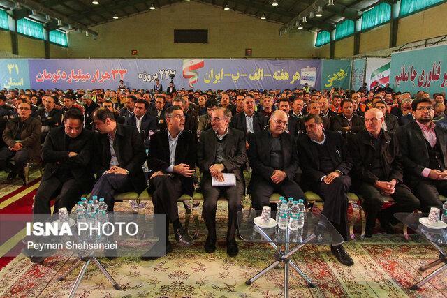 افتتاح نخستین سایت آموزشی صنعت آبفای کشور در اصفهان