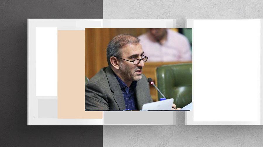 هشدار شورای شهر درباره فروریزش های متعدد در تهران