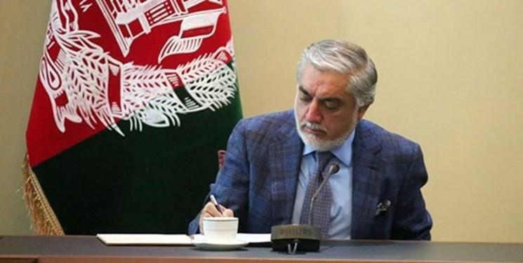 عبدالله اعضای کمیسیون های انتخاباتی افغانستان را ممنوع الخروج کرد