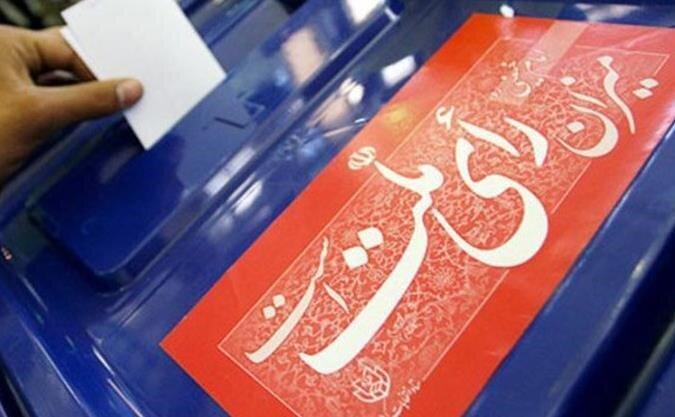 جدول آخرین نتایج انتخابات مجلس تا ساعت 8 شنبه