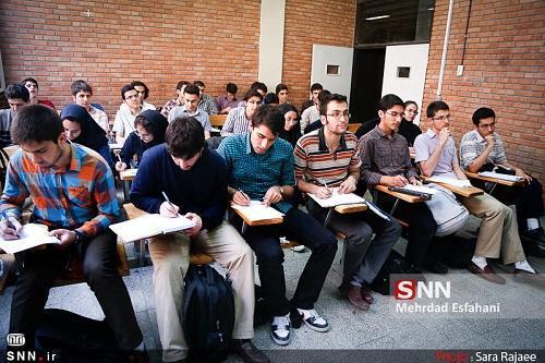 فعالیت های آموزشی دانشگاه شهرکرد تا سرانجام سال 98 لغو شد