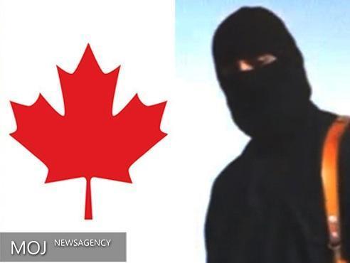داعش کانادایی در اتاوا به هلاکت رسید