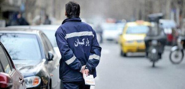 ممنوعیت فعالیت پارکبان ها در میدان مادر تهران