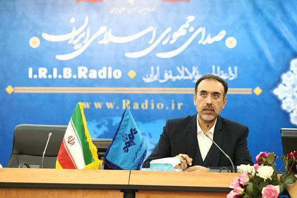 شروع پخش اینترنتی پرنیان صدا همزمان با پخش از رادیو پیغام