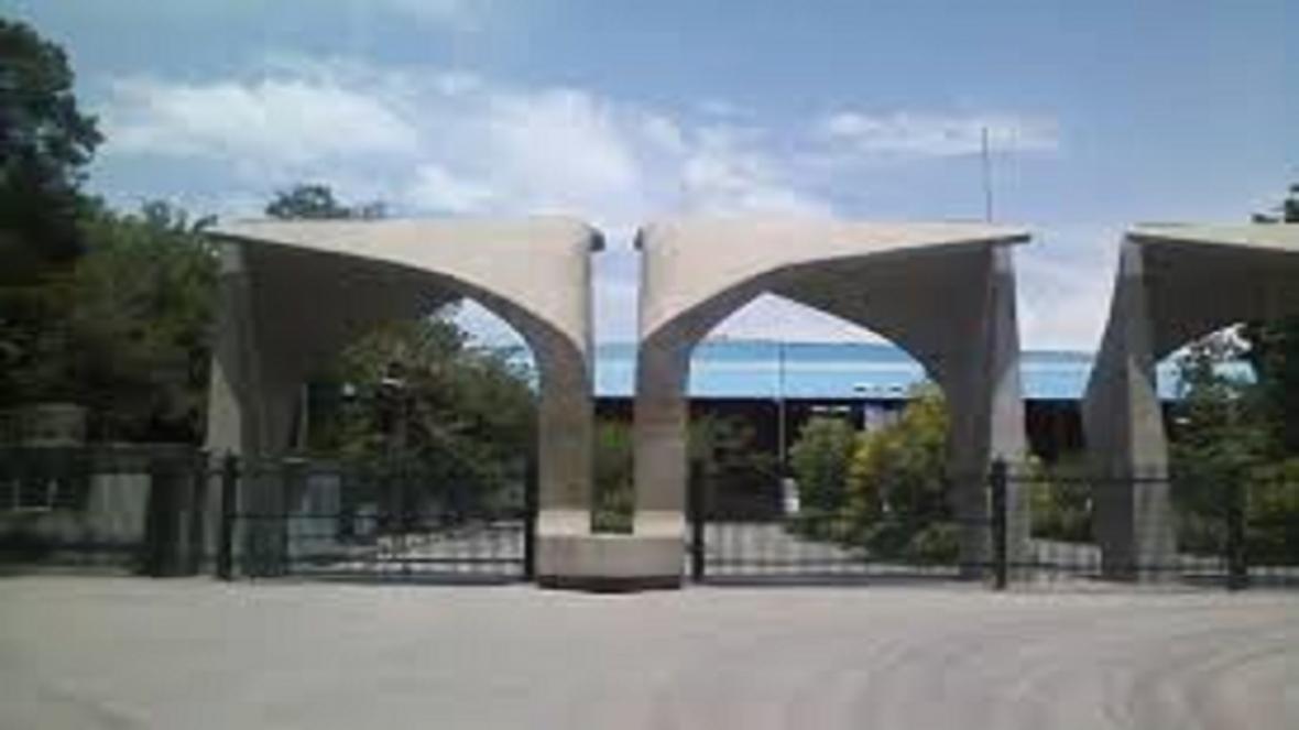 نحوه برگزاری امتحانات دانشگاه تهران تعیین شد