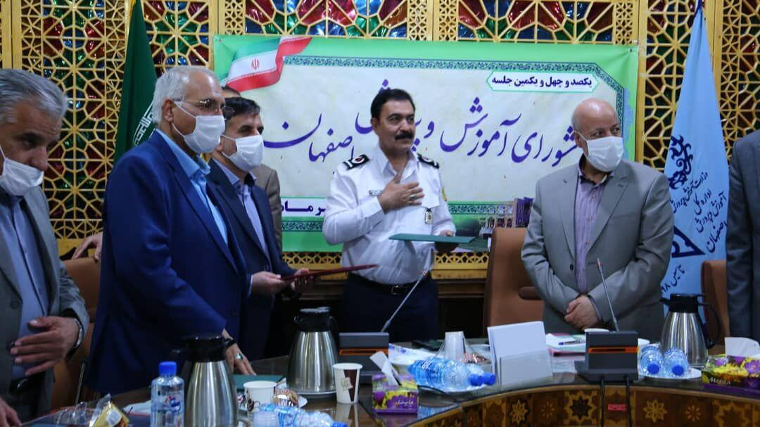خبرنگاران تفاهمنامه همکاری آتش نشانی و آموزش و پرورش اصفهان منعقد شد