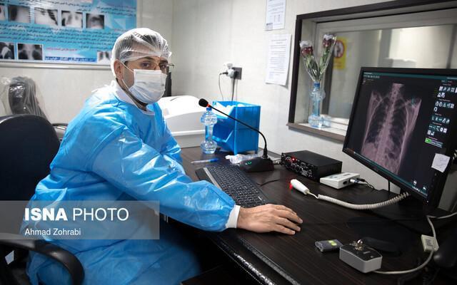 راه اندازی سامانه ملی رادیولوژی از راه دور برای مبتلایان به کرونا
