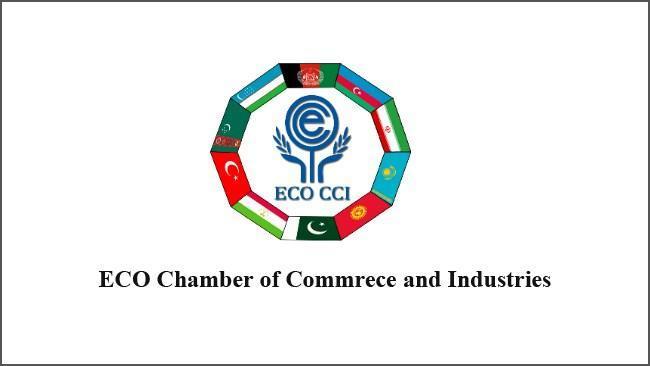 هجدهمین نشست مجمع عمومی اتاق بازرگانی و صنعت اکو 28 مهر برگزار می گردد