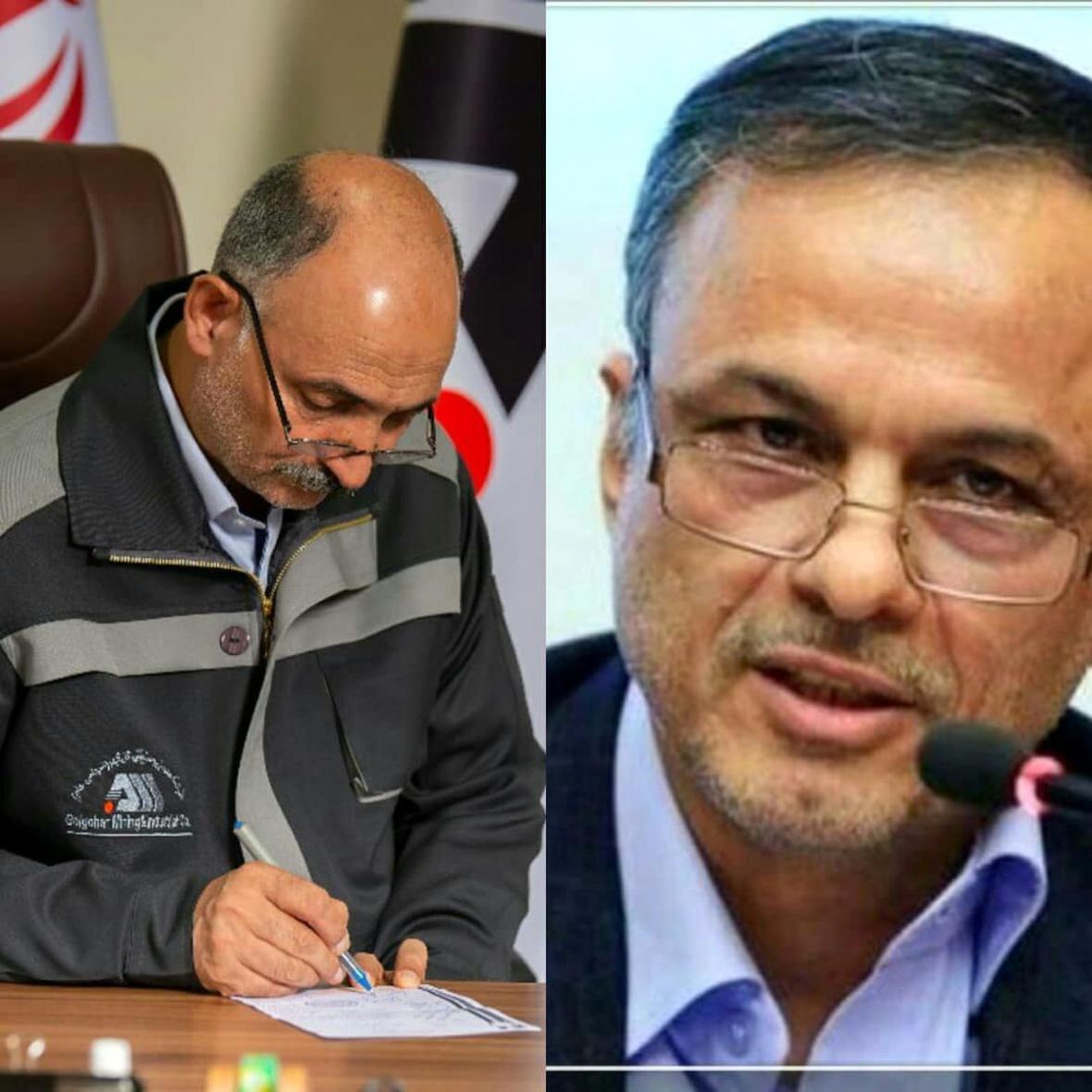پیغام تبریک مدیرعامل شرکت معدنی و صنعتی گل گهر به مناسبت انتخاب وزیر صمت