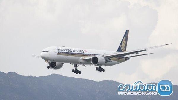 اعلام از سرگیری سفرهای هوایی بین سنگاپور و هنگ کنگ