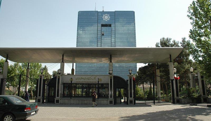 هشدار بانک مرکزی درباره کلاهبرداری با آگهی فروش امتیاز وام