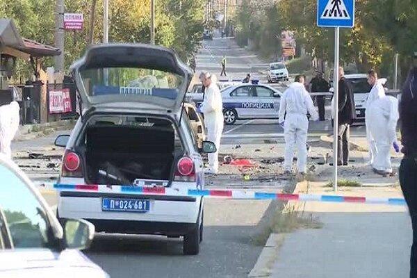 انفجار در بلگراد یک کشته و 2 زخمی برجا گذاشت