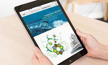 برگزیده شدن اثری در حوزه تهران هوشمند در محور نوآوری شهری