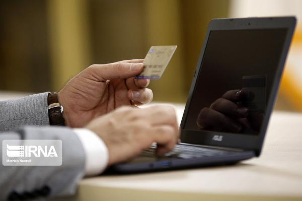 خبرنگاران پلیس فتا: پیش از خرید، از امن بودن فروشگاه اینترنتی مطمئن شوید