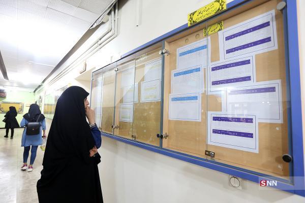 معاونت دانشجویی دانشگاه الزهرا (س) شرایط ثبت نام وام های دانشجویی را اظهار داشت خبرنگاران