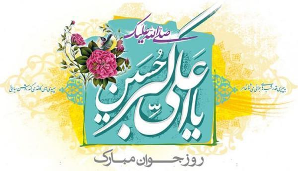 20 پیغام تبریک ولادت حضرت علی اکبر (ع) جدید و خواندنی