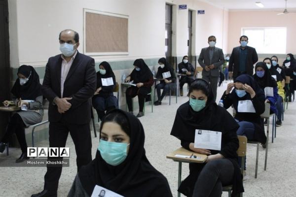 احتمال برگزاری آزمون استخدامی آموزش و پرورش در خرداد