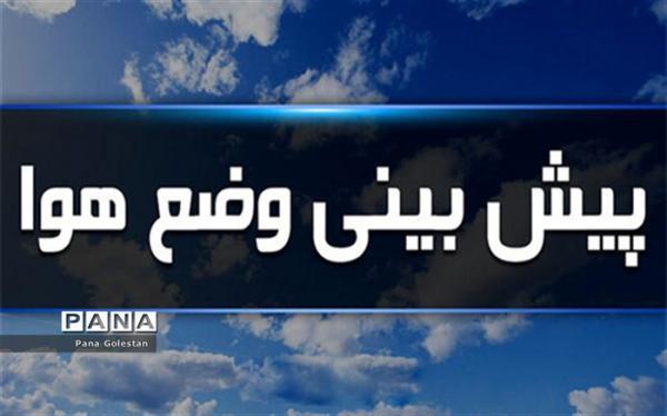 تغییر دمای محسوس در تهران طی یکی دو روز آینده نداریم