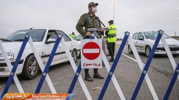 سفر به فارس ممنوع شد